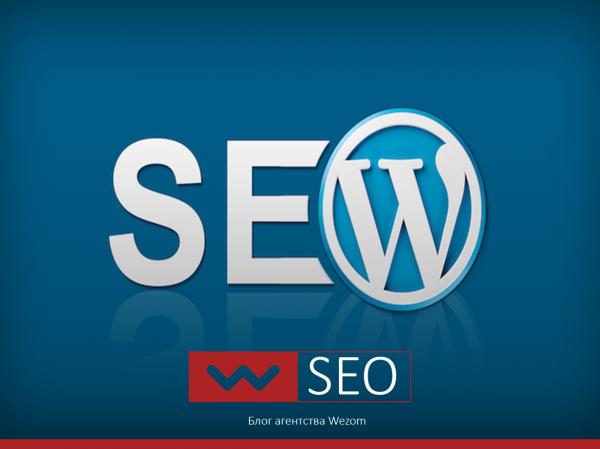 Suchmaschinenoptimierung mit WordPress ➥ Digitalagentur Wezom